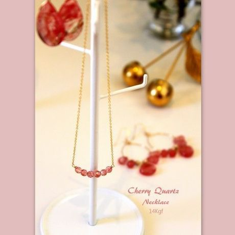 Cherry Quartz Necklace