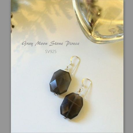 Gray Moon Stone Pierce