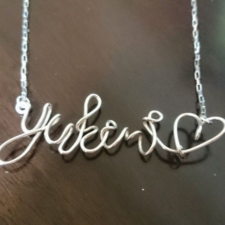 Order Name Necklace Silver