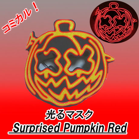光るマスク Surprised Pumpkin Red