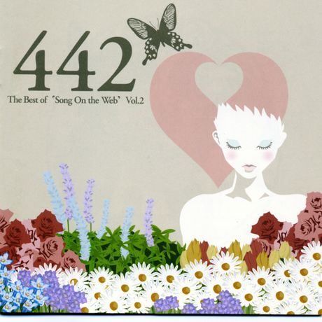 オムニバスアルバム「442/The Best of Songs On the Web Vol.2」
