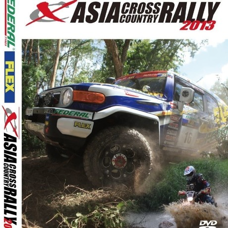 FIA AsiaCrossCountry Rally 2013 DVD