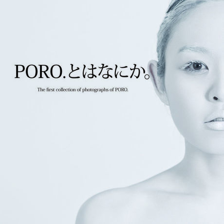 PORO.とはなにか。 The first collection of photographs of PORO.