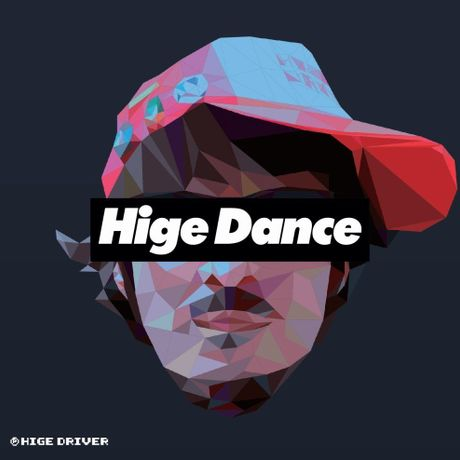 CD:「Hige Dance」