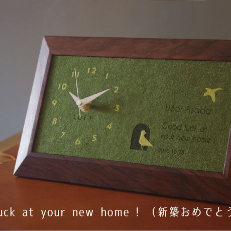 Message Clock(新築祝い)