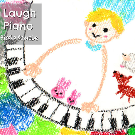 Laugh Piano