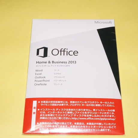 Micrsoft Office Hme and Business 2013