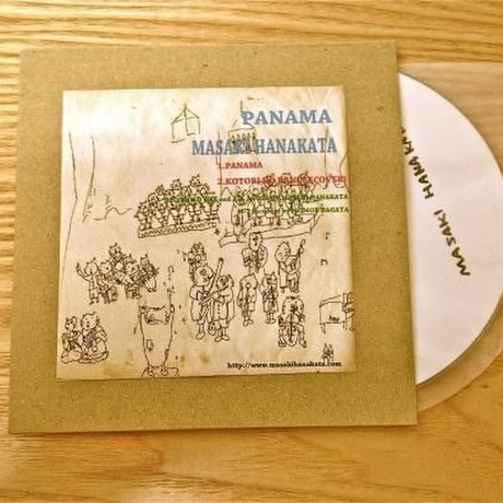 demo single『PANAMA』