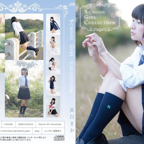 School Girl Collection