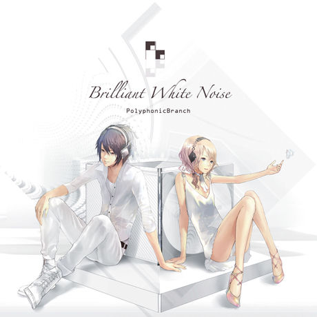Brilliant White Noise