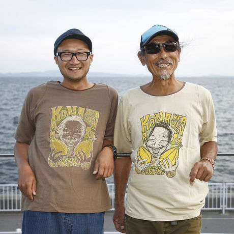 KONA HEAVEN PAPAIYA FACTORY T-shirts