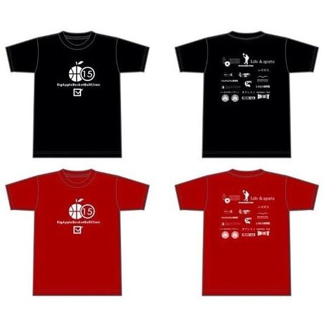 BigApple BasketBall Clinic T-shirts