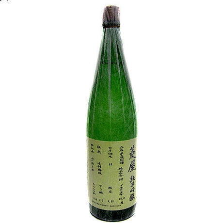 Hishiya brand, brewed by Hishiya from Iwate, Japanese SAKE, Junmai Ginjō-shu dry strong type,  1800ml, 16% Alcohol.