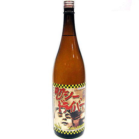 Taxi driver brand, brewed by Kikuzakari from Iwate Japanese SAKE, Junmai-shu dry strong type, 1800ml, 17% Alcohol.
