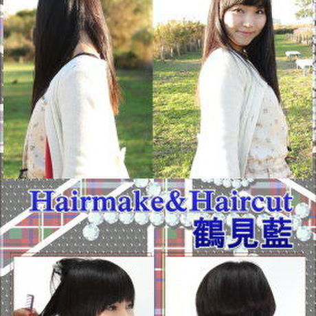 Hair make&Hair cut鶴見藍 DVD