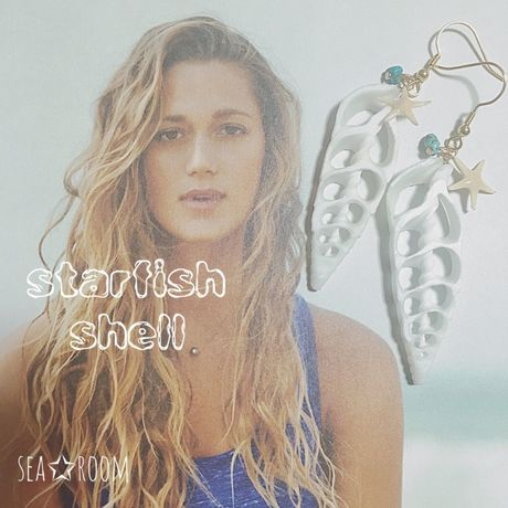 starfish✩shell