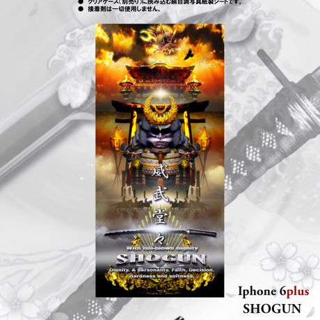 iphone 6plus Back ornament sheet No5 SHOGUN