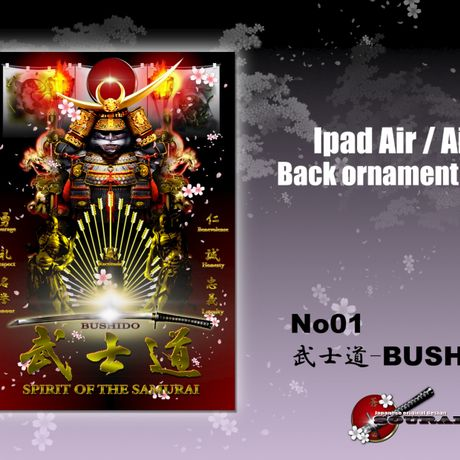 ipad Air/Air2 Back ornament sheet No1 武士道