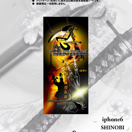 iphone 6 Back ornament sheet No6 SHINOBI