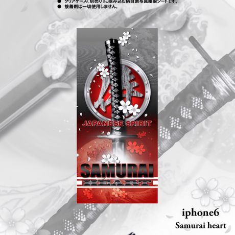 iphone6 Back ornament sheet No1 SAMURAI HEART