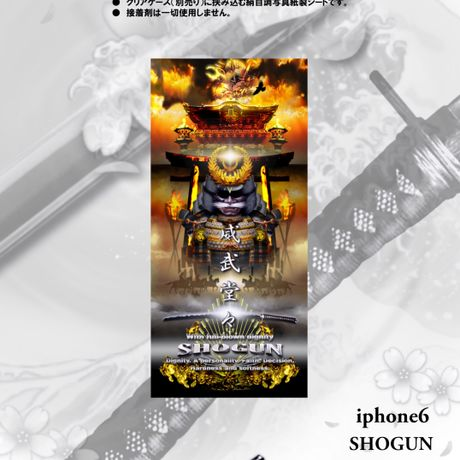 iphone 6 Back ornament sheet No5 SHOGUN