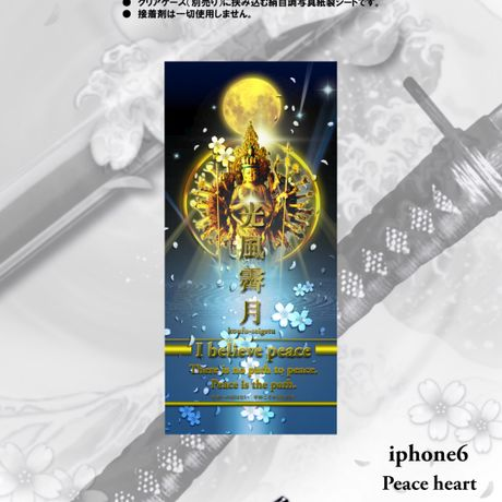 iphone 6 Back ornament sheet No2 PEACE HEART