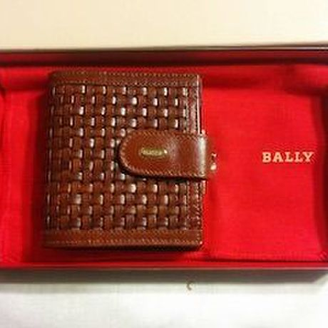 Bally --Woven Leather