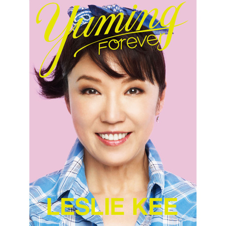 YUMING FOEVER(COVER:3)/LESLIE KEE