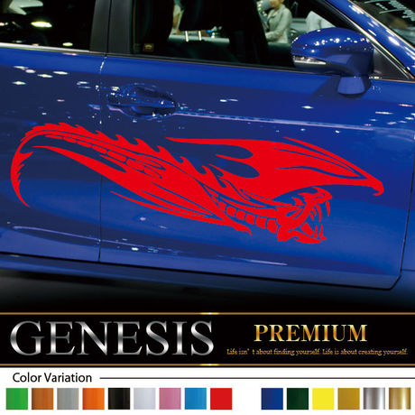 Dragon car Sticker 12/car vinylgraphic/Custom Stickers/decals/genesis/fast and furious