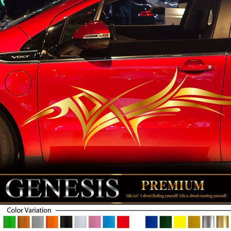 Tribal car Sticker 27/car vinylgraphic/Custom Stickers/decals/genesis/fast and furious