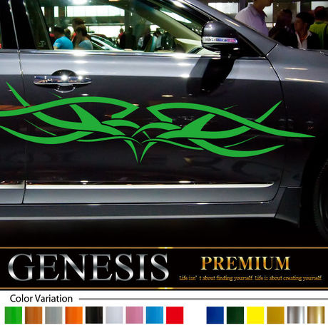 Tribal car Sticker 14/car vinylgraphic/Custom Stickers/decals/genesis/fast and furious