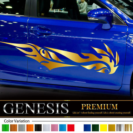 Tribal car Sticker 13/car vinylgraphic/Custom Stickers/decals/genesis/fast and furious