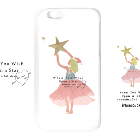 When You Wish Upon a Star iPhone6