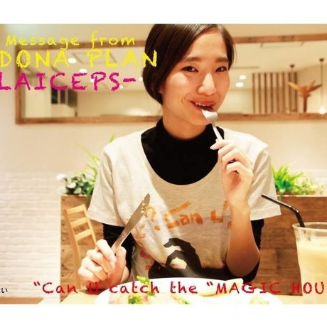 """LAICEPS Tシャツ「Can you catch the """"MAGIC HOUR""""?」"""