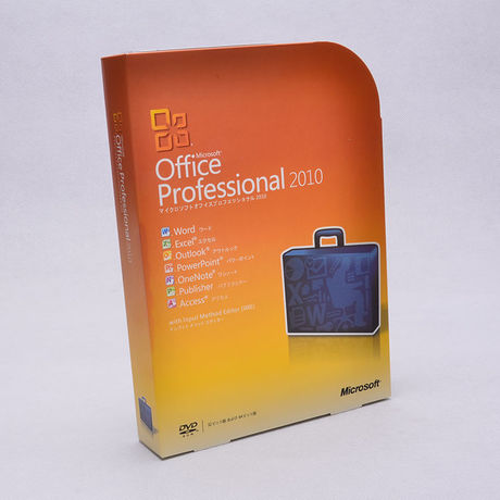 Microsoft Office Professional 2010 [パッケージ] [Windows版]  [新品未開封]