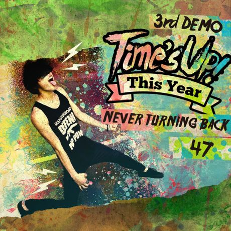 3rd Demo Never Turning Back/47 2nd Demo Days Like These