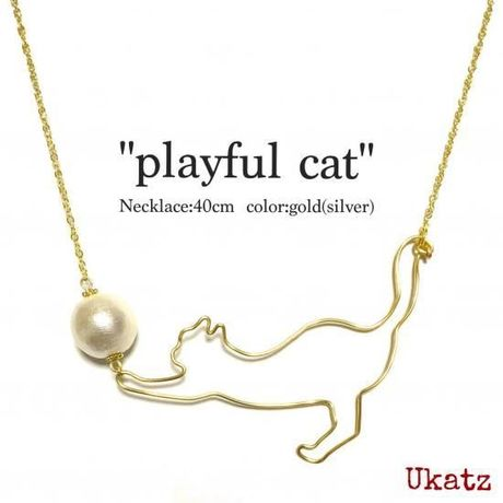 """Ukatz NO.408 """"playful cat""""ネックレス"""