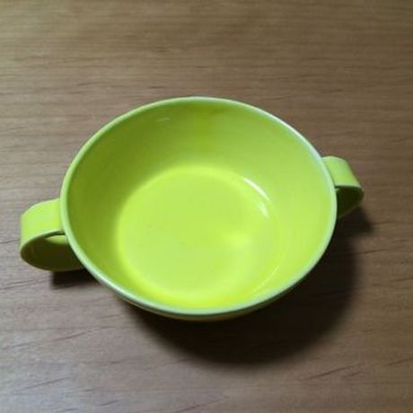 Lemon Yellow Bowl