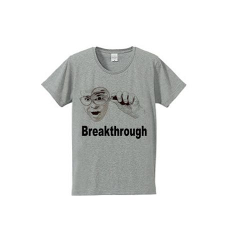 Breakthrough(4.7oz T-shirt gray)